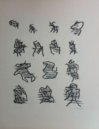 Litografía Michaux - Par la voie des rythmes 164