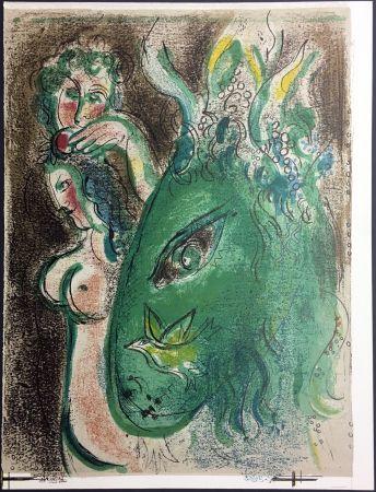 Litografía Chagall - PARADIS (Paradise). Lithographie originale pour DESSINS POUR LA BIBLE