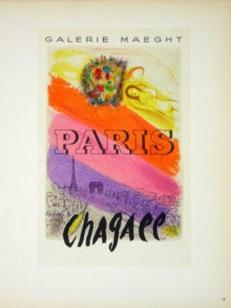 Litografía Chagall - Paris - Galerie Maeght