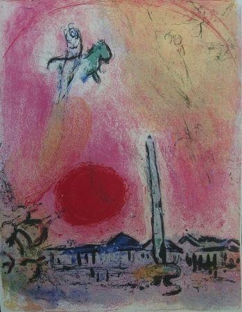 Litografía Chagall - Paris - La place de la Concorde