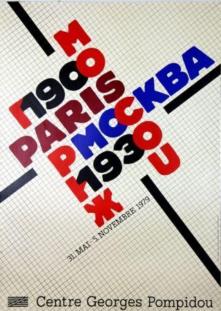 Litografía Cieslewicz  - Paris Moscou 1900/1930