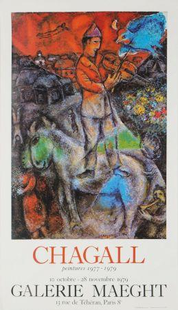 Cartel Chagall - '' Peintures 1977 - 1979 ''