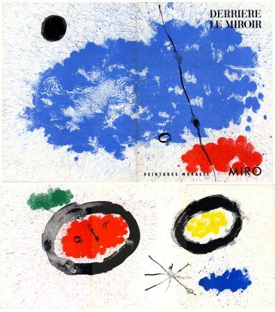 Litografía Miró - PEINTURES MURALES DE MIRO. DERRIÈRE LE MIROIR n° 128. Juin 1961.
