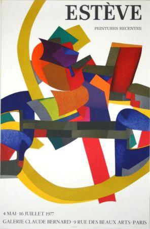 Litografía Esteve - Peintures REcentes Galerie Claude Bernard