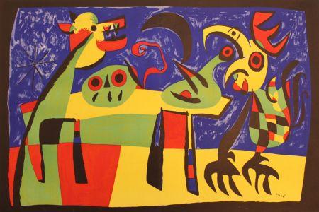 Litografía Miró - PERRO LADRANDO A LA LUNA