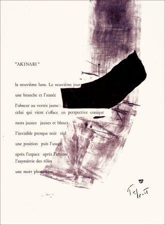 Litografía Tal Coat - Placard Daive