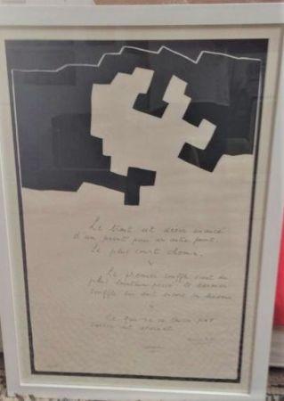 Serigrafía Chillida - Placard Jabes