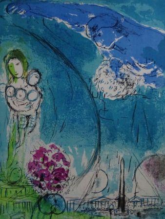 Litografía Chagall - Place de la Concorde 1952