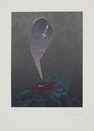 Litografía Ponç - Polígrafa XV Anys / Polígrafa 15 Years