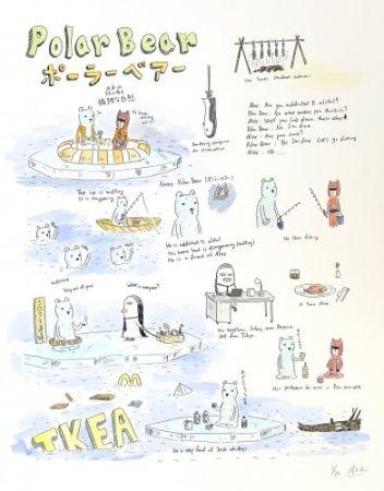 Litografía Kaga - Polar Bear