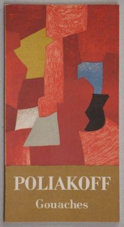 Libro Ilustrado Poliakoff - Poliakoff Gouaches