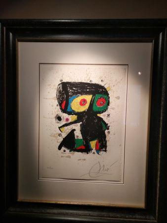 Litografía Miró - Polygraph Xv Anos