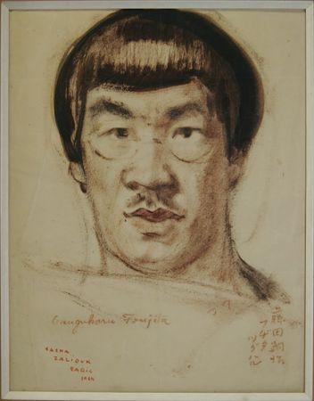 Sin Técnico Foujita - Portrait de Foujita. Par Zaliouk (1887-1971). Signé par Zaliouk et Foujita. 1914. Dessin