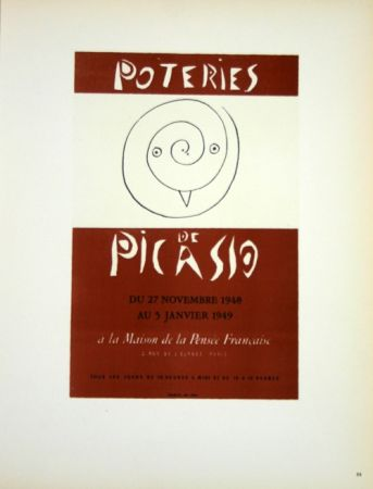 Litografía Picasso (After) - Poteries 1948