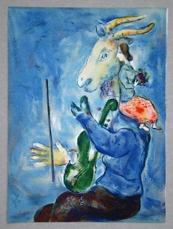 Litografía Chagall - Printemps