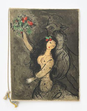 Litografía Chagall - Programme Soirée Château de Versailles