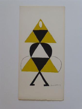 Litografía Delaunay - Projet de costume