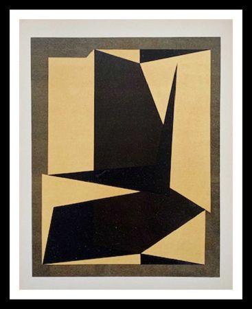 Litografía Vasarely - PROJET POUR UNE TAPISSERIE