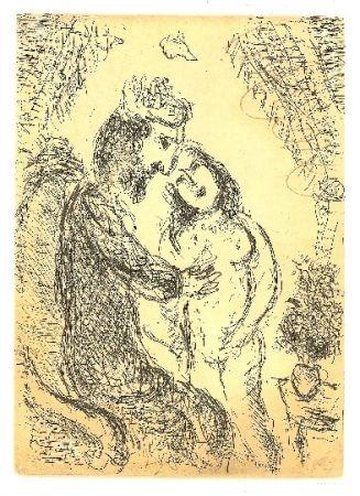 Punta Seca Chagall - Psaumes de David 3