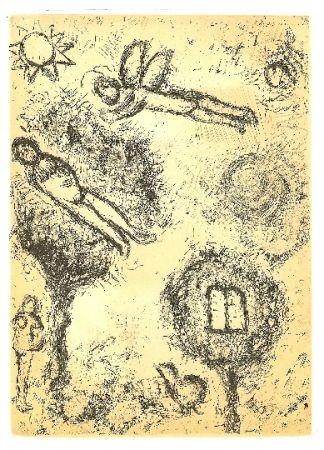 Punta Seca Chagall - Psaumes de David 4