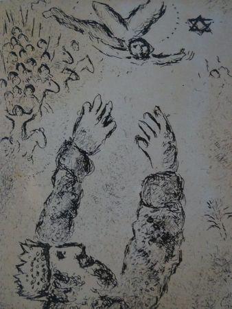Aguafuerte Y Aguatinta Chagall - Psaumes de David, planche 28