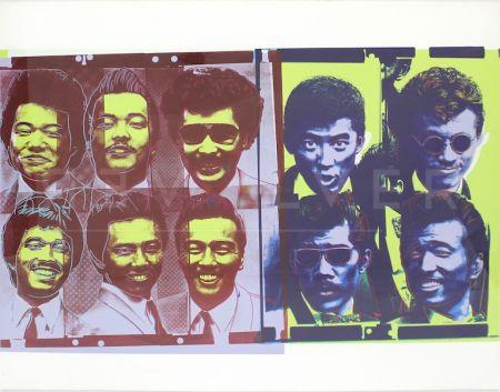 Serigrafía Warhol - Rats and Star Unique (FS IIIB.21)