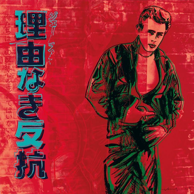 Serigrafía Warhol - Rebel Without a Cause (James Dean)