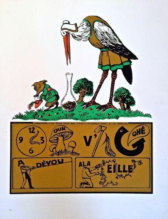 Serigrafía Carelman - Rebus