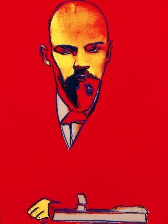 Serigrafía Warhol - Red Lenin FS II.403