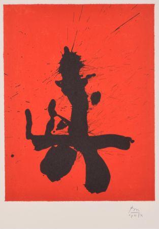 Múltiple Motherwell - Red Samurai, from Octavio Paz suite
