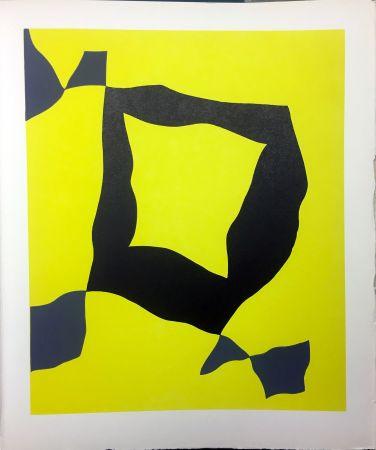 Libro Ilustrado Arp - René Crevel : FEUILLES ÉPARSES (Avec 14 gravures de Giacometti, Ernst, Man Ray, Miró, Masson, etc.). 1965.