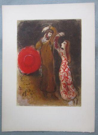 Litografía Chagall - Rencontre de Ruth et de Booz, Meeting of Ruth and Boaz