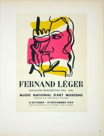Litografía Leger - Retrospective  Musée D'Art Moderne