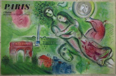 Litografía Chagall - Romeo et Juliette