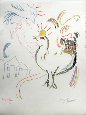 Litografía Chagall - Rooster, Goat And Fidler Stage Ii
