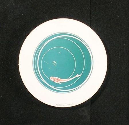 Múltiple Duchamp - ROTORELIEF