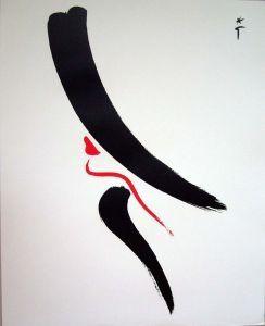Serigrafía Gruau - Rouge baiser