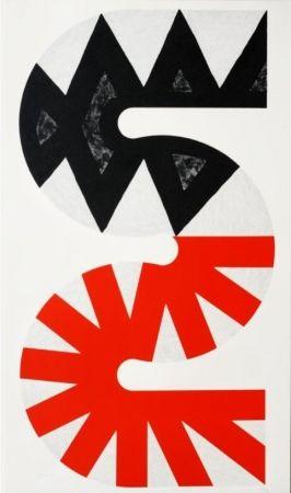 Litografía Sugai - Rouge et noir
