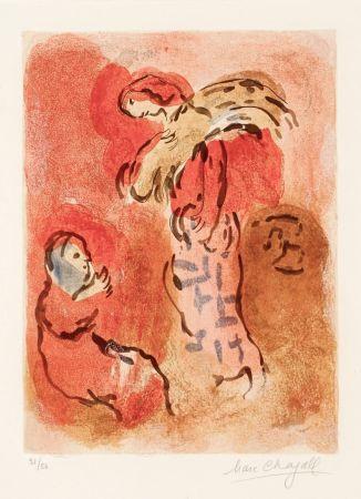 Sin Técnico Chagall - Ruth Glaneuse