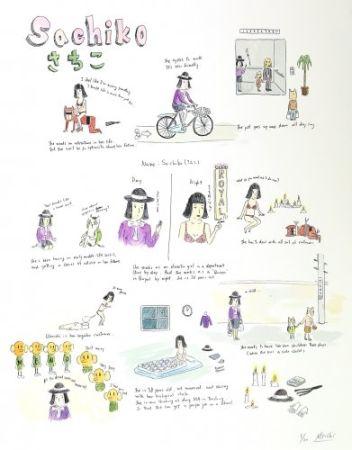Litografía Kaga - Sachiko