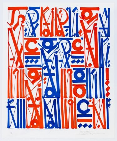 Litografía Retna - Sacred Dance Of Memories