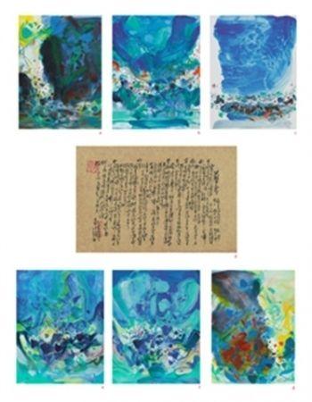 Libro Ilustrado Chu Teh Chun  - SAISON BLEUE