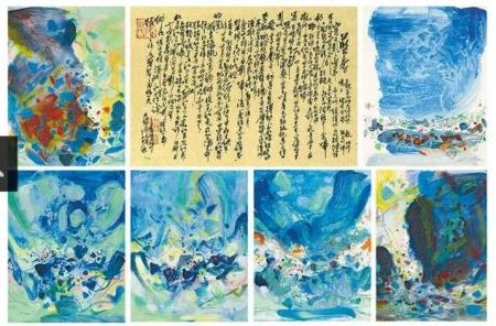 Litografía Chu Teh Chun  - Saison Bleue