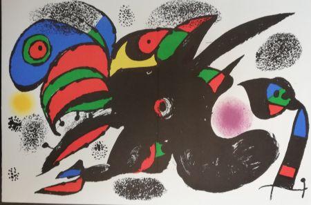 Litografía Miró - Sans titre