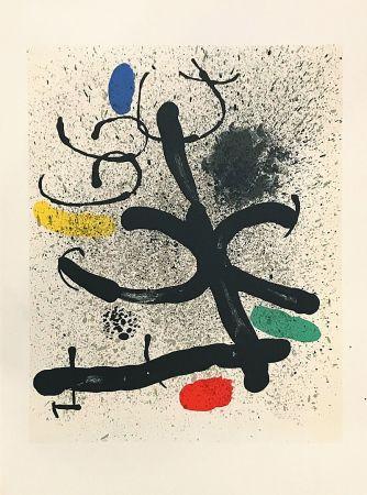 Litografía Miró -  Sans titre (1971)
