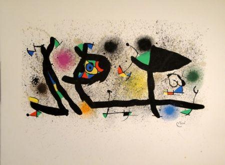 Litografía Miró - Sculptures
