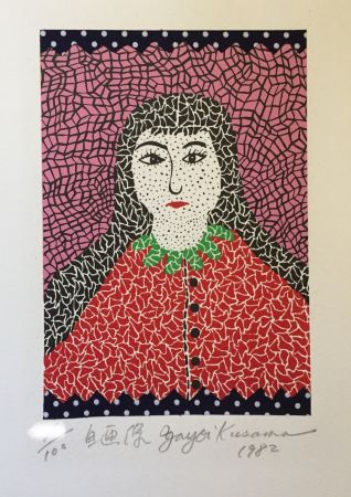 Litografía Kusama - Self-portrait