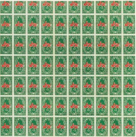 Litografía Warhol - S&h Green Stamps