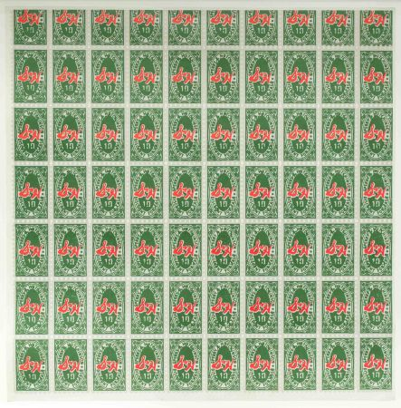Litografía Warhol - S&H Green Stamps