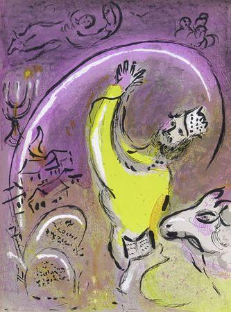Litografía Chagall - Solomon